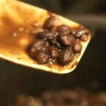 Chipotle Black Bean Recipe